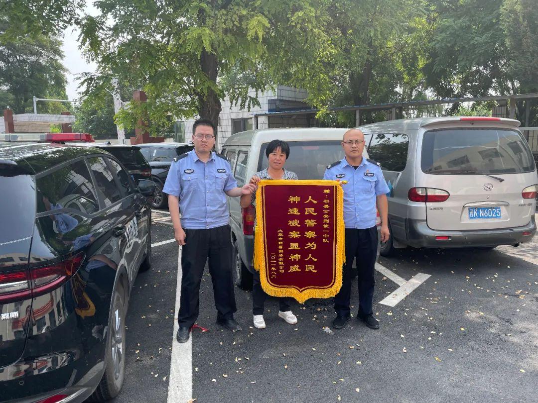 寻车找车:山西祁县公安破获汽车被盗案件两起